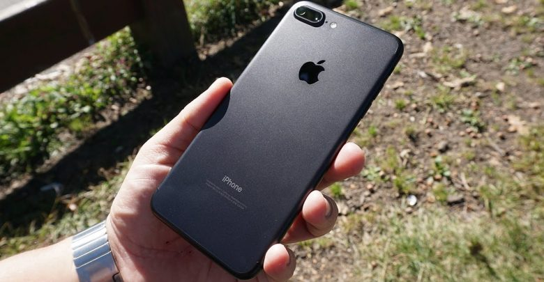 Apple iPhone 7 Plus Secret Feature Guide And Review